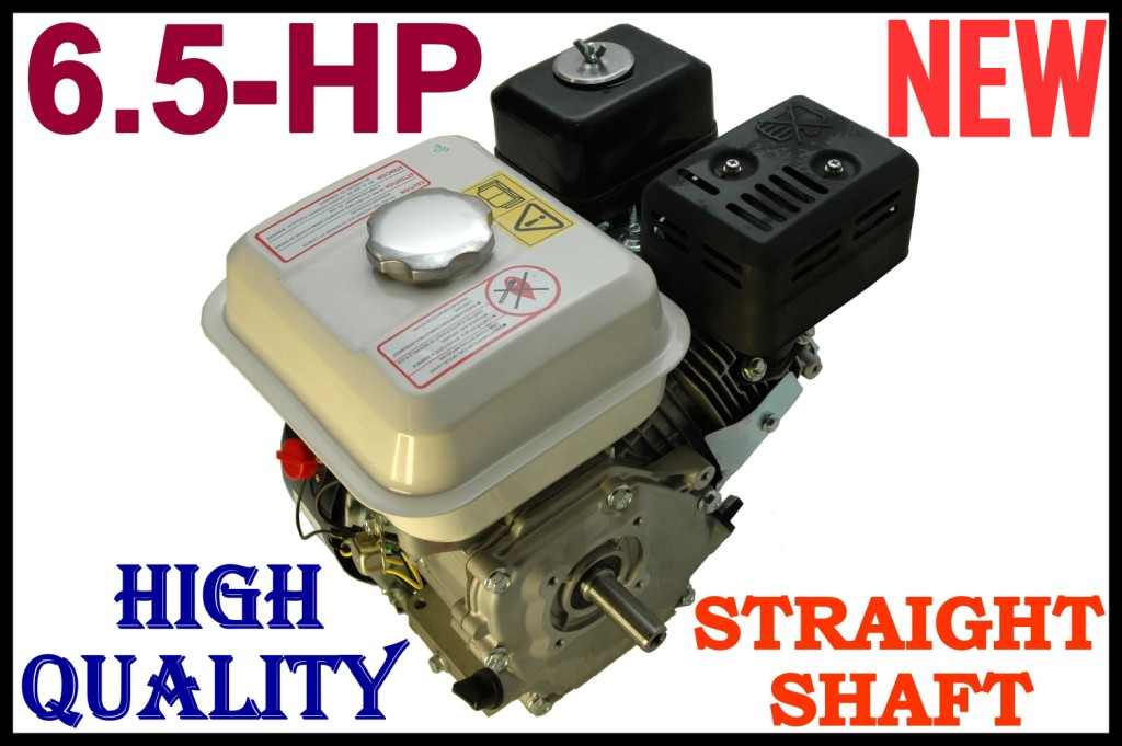 Engine 6.5-hp TOOL POWER 19mm straight shaft*******-0