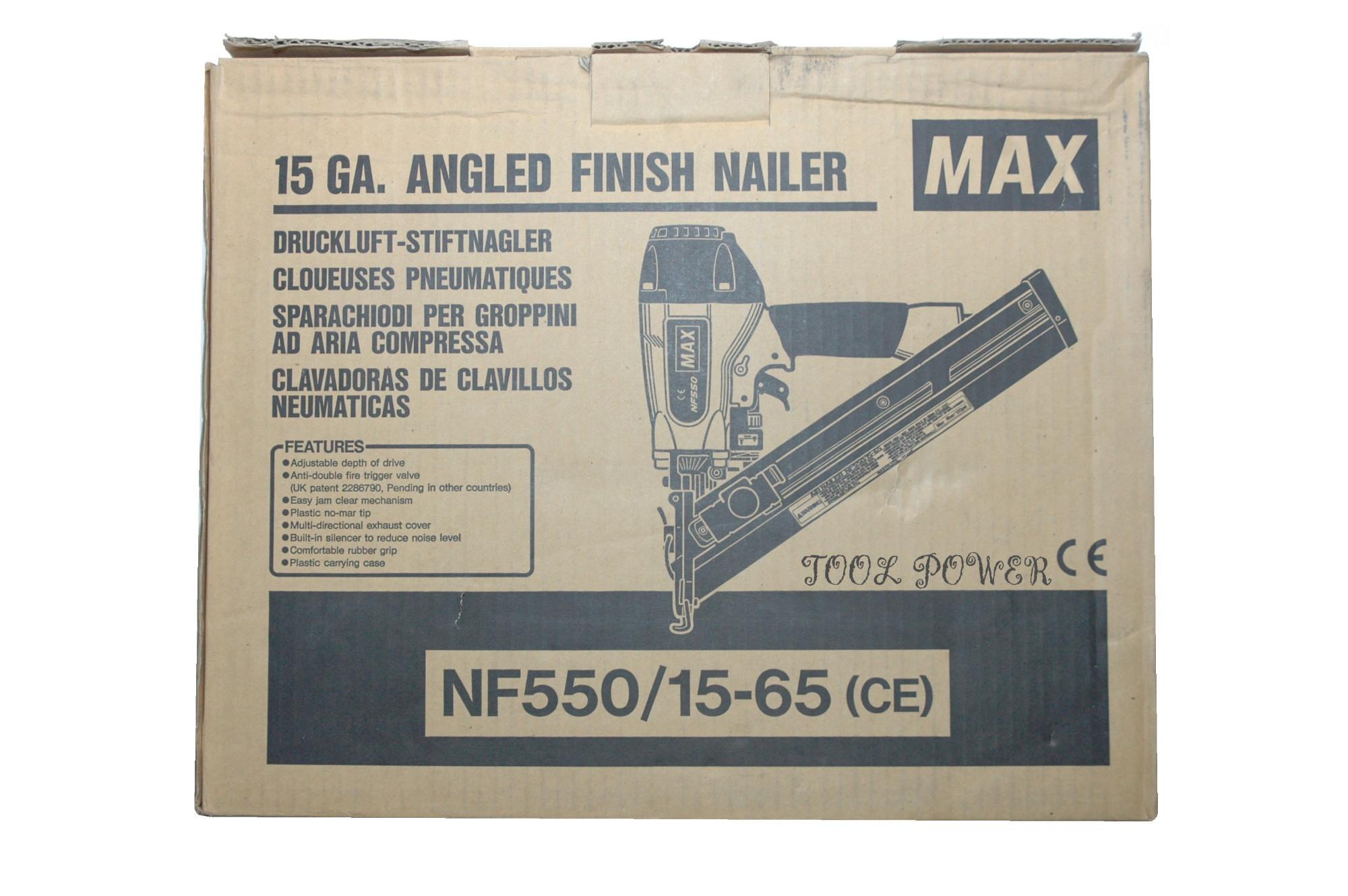 Nail Gun MAX 32-65mm H-D Fixing gun-820