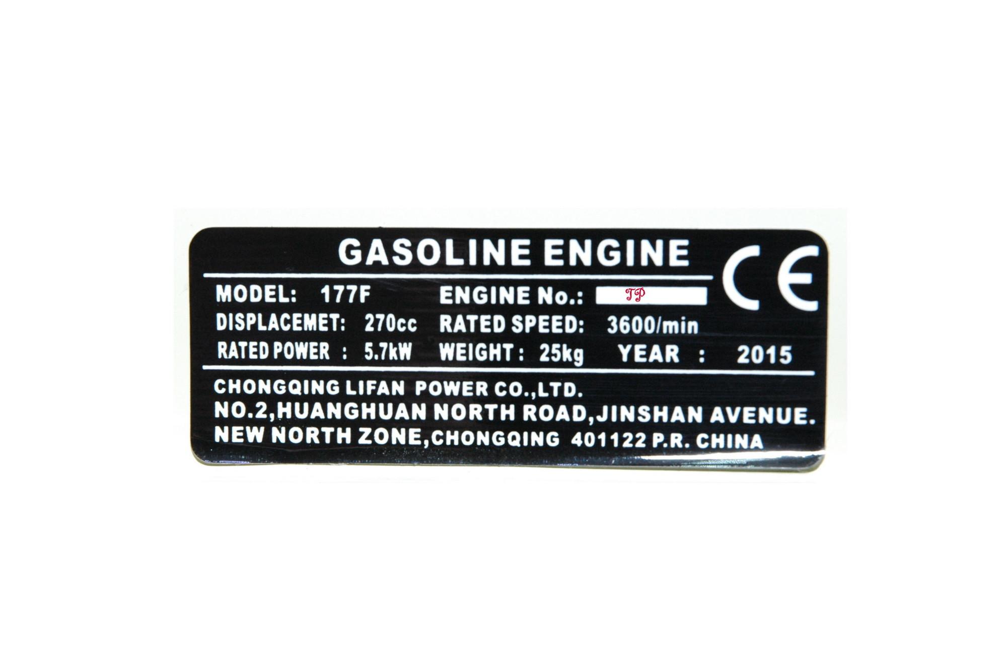lifan engine 9hp